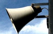 Чрезвычайная ситуация, В Симферополе обновили систему оповещения о ЧС