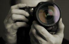 конкурс, В Евпатории пройдет конкурс молодежной фотографии