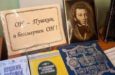 Пушкин, В Севастополе почтили память Александра Пушкина