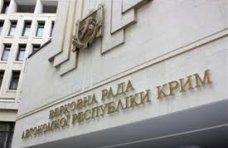 политическая ситуация в Украине, Крымский парламент обвинили в сепаратизме