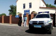 Милиция, В Крыму сельских участковых поселят в «домики шерифа»