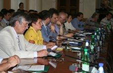 местное самоуправление, В Ливадии пройдет Всеукраинский форум облсоветов