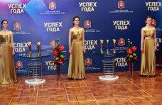 Победителей акции «Успех года» определят в 12 номинациях