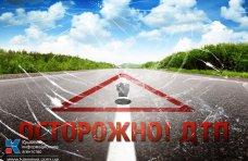 В Симферополе не смогли разъехаться автобус и троллейбус