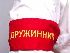 Прокуратура подтвердила законность деятельности крымских добровольных дружин