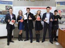 В Крыму студенты голосовали за мир и стабильность