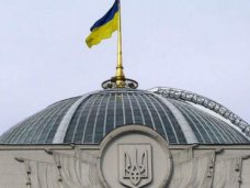 В украинские организации, финансирующиеся за иностранные средства, вложили миллиарды долларов, – нардеп