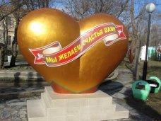 В Евпатории открыли новую скульптуру «Золотое сердце»