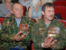 В Ялте 20 афганцев отмечены юбилейными медалями