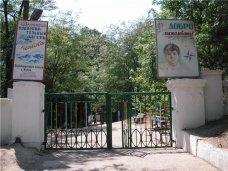 Имущество детского лагеря в Керчи возвращено государству