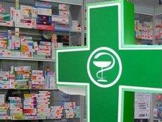 В Крыму предложили увеличить финансирование социальных аптек