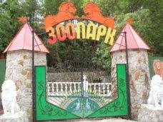 На территории Инкермана предложили создать зоопарк