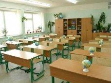 Школы Севастополя закрыты на карантин до конца недели
