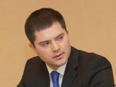 Крымские студенты осудили экстремизм и иностранное вмешательство в дела Украины
