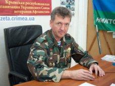 Крымские афганцы требуют остановить экстремистов