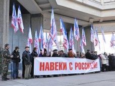 В Симферополе отметили 60-ю годовщину передачи Крыма в состав Украины