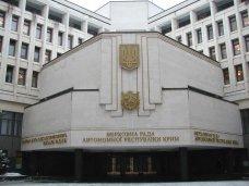 Крымский парламент выступил с заявлением в связи с обострением кризиса в стране