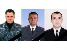 В крымской милиции выразили соболезнования родным погибших в Киеве