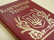 Крым представил концепцию усовершенствования статуса автономии