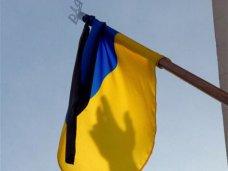 Завтра в Украине объявлен траур