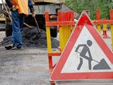 В Ялте на ремонт дорог выделят 4,75 млн. грн.