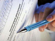 Крымчане задекларировали свыше 163 млн. грн.