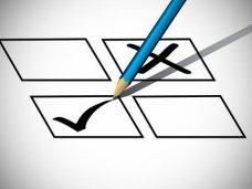 Идея Всеукраинского референдума по вопросам Конституции заслуживает поддержки, – эксперт