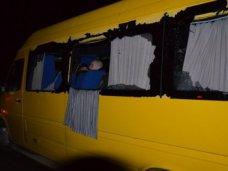 От нападения экстремистов в Черкасской области пострадали трое крымчан