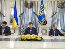 В Украине подписано соглашение о перемирии