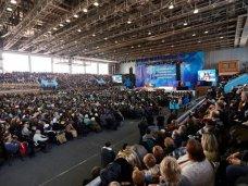 В Харькове начался съезд депутатов юго-востока Украины