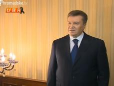 Виктор Янукович заявил, что не будет подавать в отставку