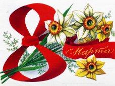 В Феодосии проведут акцию к 8 марта