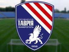 Тренер «Таврии» обещает сохранить команду в высшей лиге