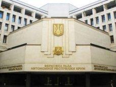 Парламент Крыма пообещал направить все силы на защиту автономии