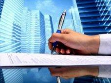 В Крыму создали комиссию по отбору инвестиционных проектов