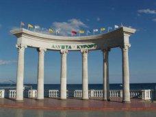 Самыми благоустроенными городами Крыма признали Керчь и Алушту
