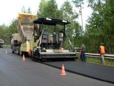 На ремонт дорог из спецфонда крымского бюджета выделят 5,3 млн. грн.