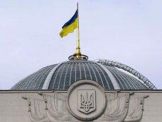 Парламент Крыма проанализирует принятые Верховной Рады Украины решения