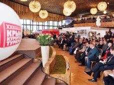 В Ялте открылся Международный черноморский туристический форум