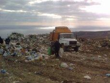 Ущерб от свалки на ЮБК оценили в 30 млн. грн.