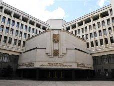 Парламент Крыма стремится к перераспределению власти, обвиняя Совмин в провокациях, – заявление