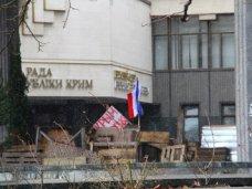 Генпрокуратура пригрозила уголовной ответственностью сепаратистам Крыма и Севастополя