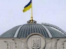 Парламент Украины намерен создать рабочую группу по обстановке в Крыму