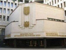 Президиум Верховной Рады АРК инициирует проведение всекрымского референдума