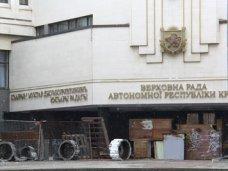Парламент Крыма собирается на внеочередную сессию
