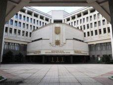 Верховная Рада АРК проголосовала за проведение референдума