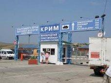 Паромная переправа в Керчи закрыта