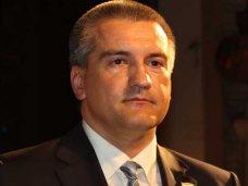 В парламенте Крыма назначили нового премьера