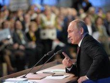 Президент России поручил рассмотреть вопрос оказания гуманитарной помощи Крыму