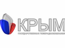 Военные взяли под охрану ГТРК «Крым»